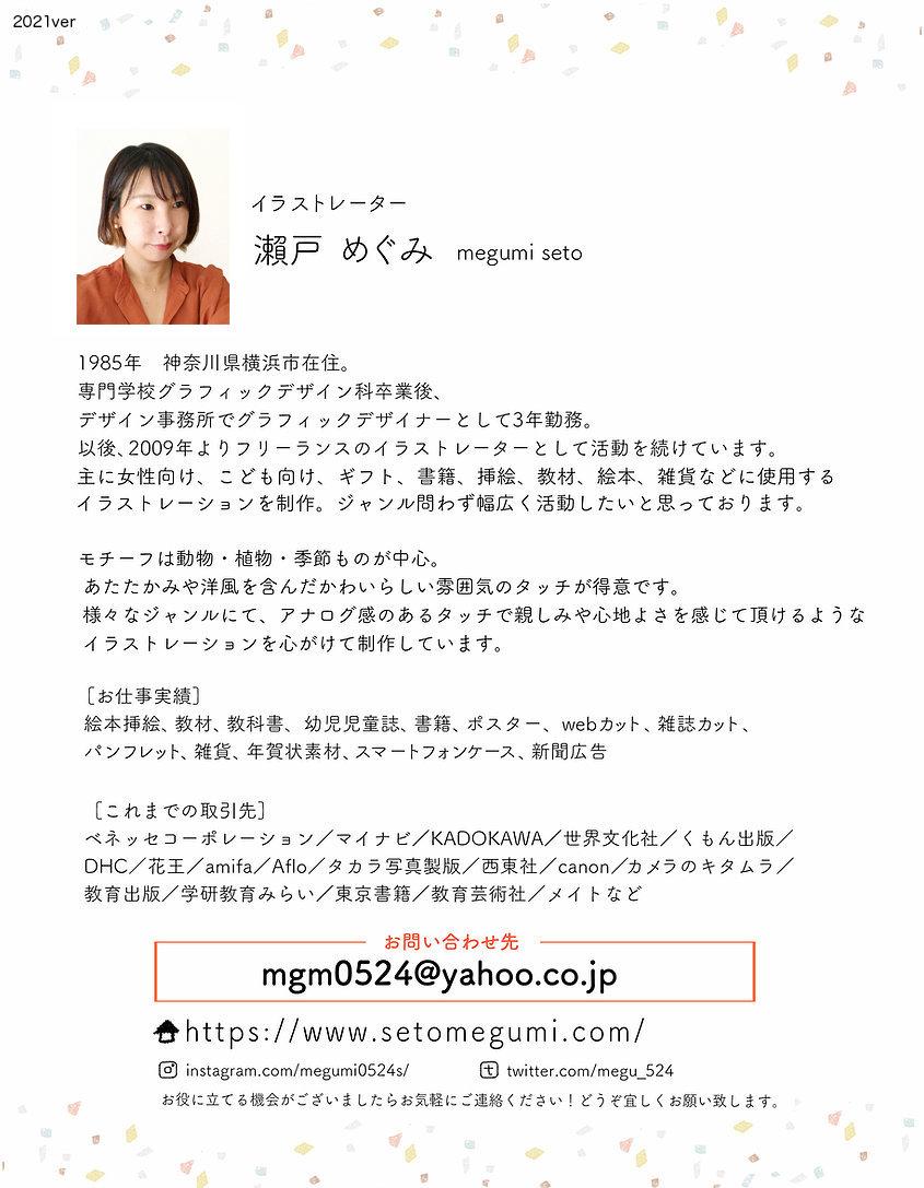 63100AE9-8EA9-45B1-808E-F7DDABE626C9.jpe