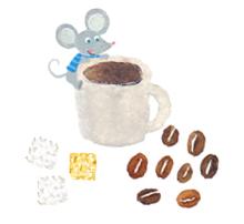 コーヒーとネズミ