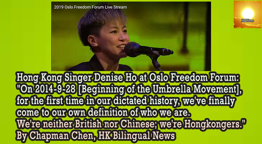 Hong Kong Singer Denise Ho Proclaiming HK Identity at Oslo