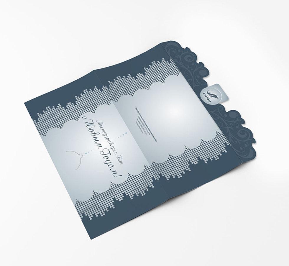 Международным, открытка евро с калькой
