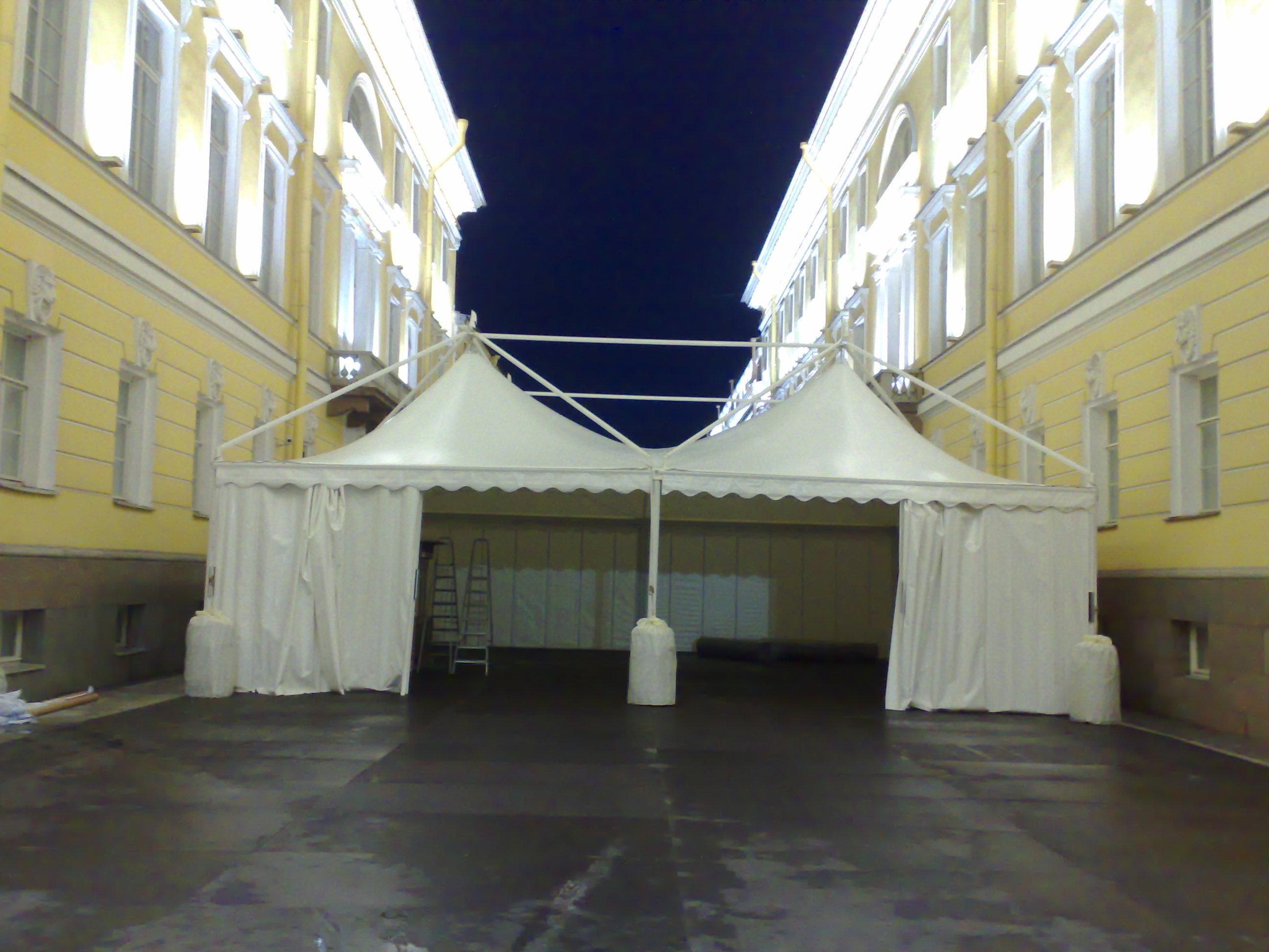 Двух конусный шатер павильон