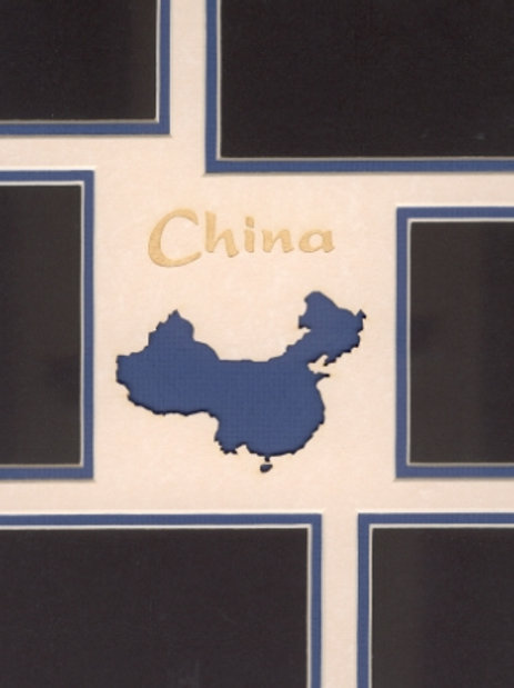 China Mat