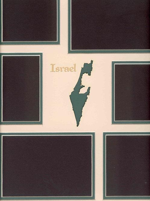 Israel Mat