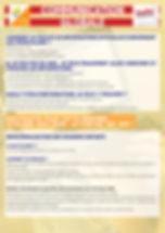 SO_peri panneaux A2-COMM GLOBALE.jpg