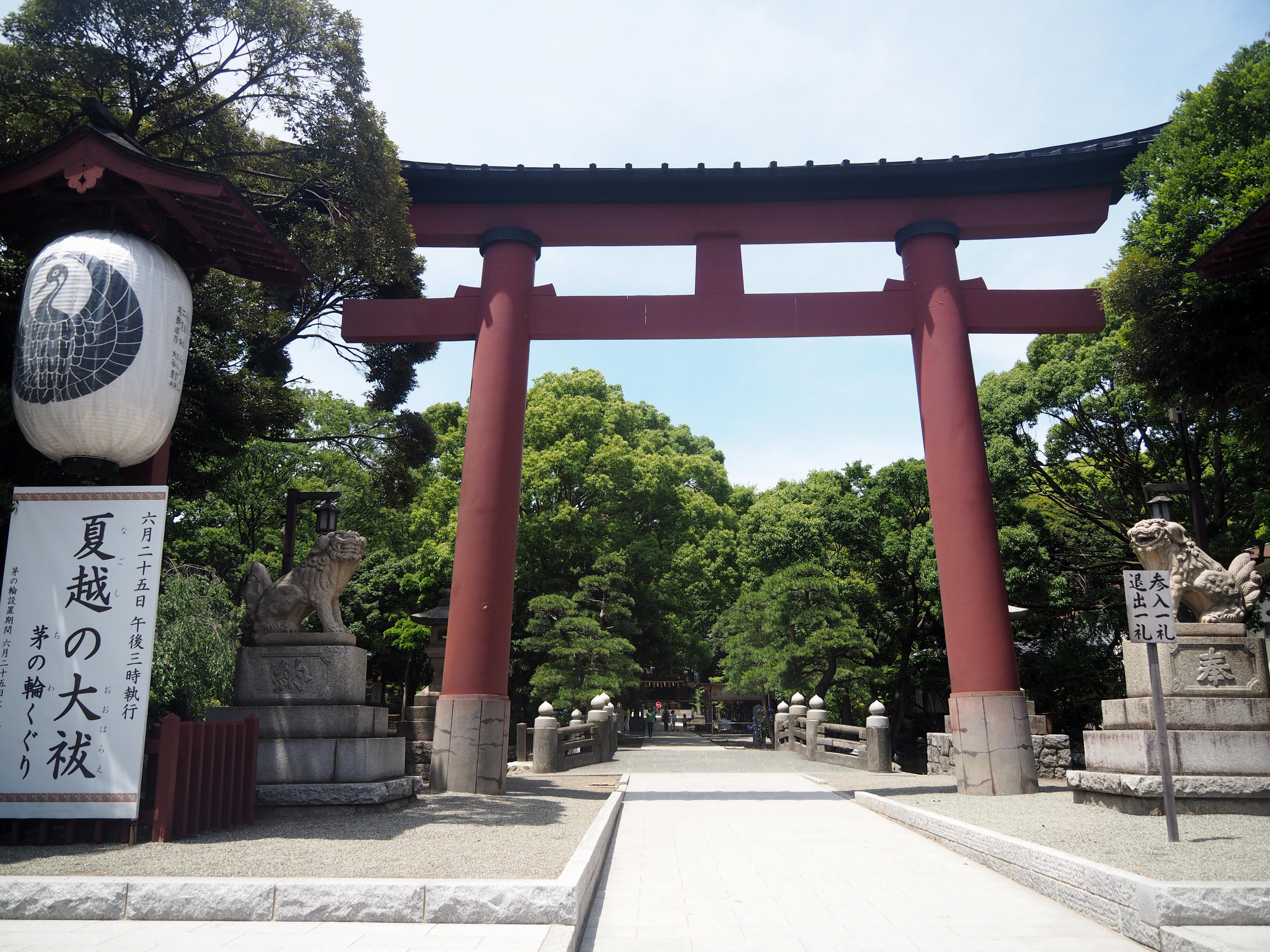Hiratsuka_132.JPG