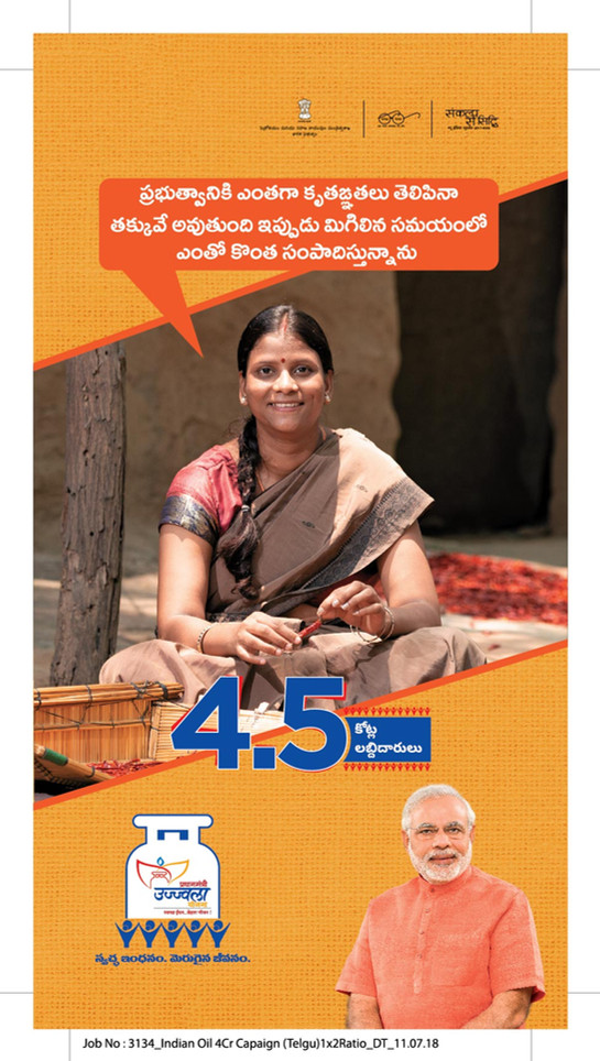 3134 Indian Oil 4Cr Capaign (Telgu)- 1x2
