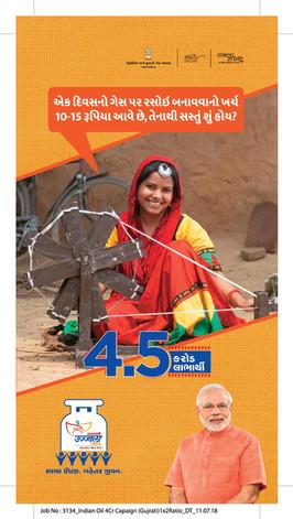 3134 Indian Oil 4Cr Capaign (Gujrati)- 1