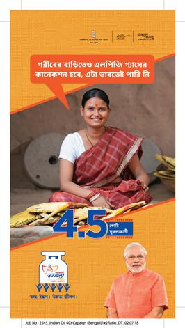 2545 Indian Oil 4Cr Capaign (Bengali)- 1