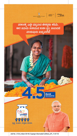 3134_ Indian Oil 4Cr Capaign (Kannada)-