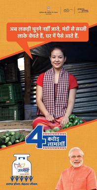 Advertising-Commissioned-Work-AvdheshTya