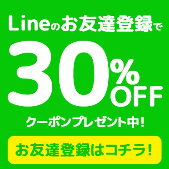 C-_Users_yabo0_Desktop_Lineお友達登録.jpg