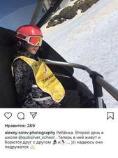 photo_2019-12-17_22-29-34.jpg