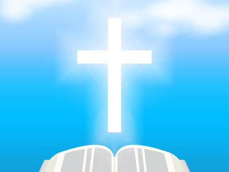 ヨハネの福音書7:19~20