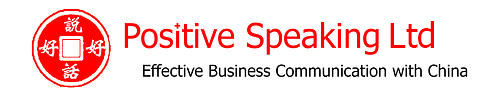 Positive Speaking Effective Business Communication with China