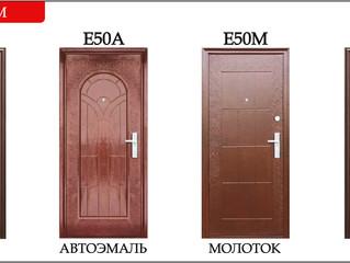 Самые дешевые металлические двери которые стоят 3-5 тысяч рублей         The cheapest metal doors th