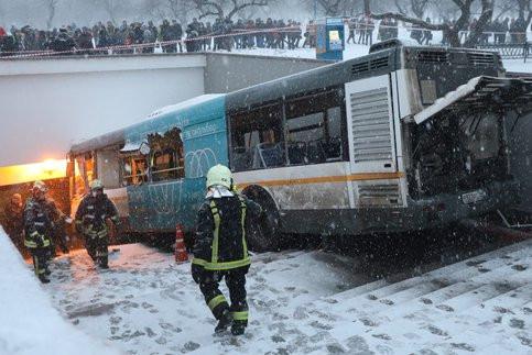 Опубликован список погибших и пострадавших в ДТП у метро «Славянский бульвар» в Москве