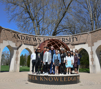 Andrews University Tour