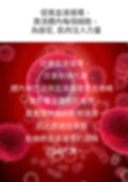 DIabetes hk INTRO [Recovered]-03.jpg