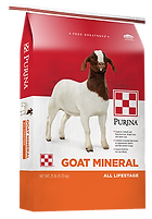 Products_Goat_Mineral.png