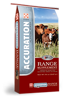 Product_Cattle_Accuration-Range-Suppleme