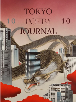 'Mountain of Souls' in Tokyo Poetry Journal, Issue 10