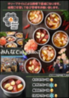 201905食方10.jpg