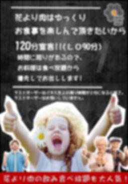 201905食方5.jpg