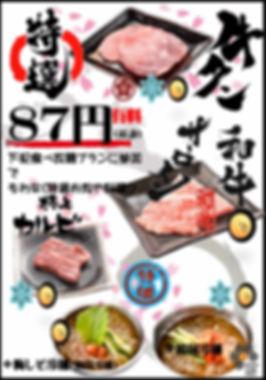 201905食方4.jpg