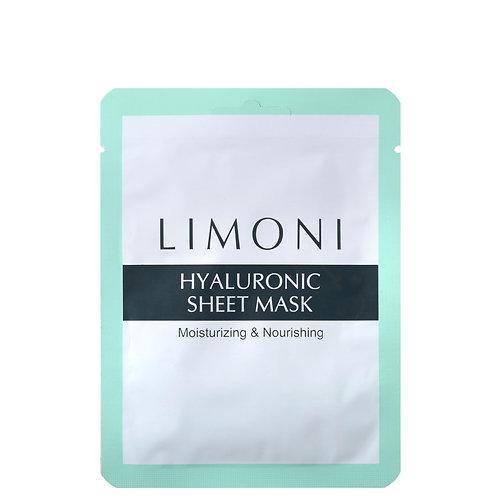 Limoni маска для лица cуперувлажняющая с гиалуроновой кислотой