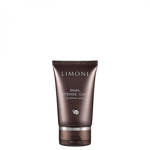 Limoni маска ночная интенсивная с экстрактом секреции улитки 50 мл