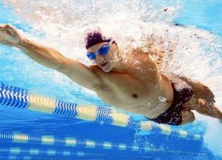 Ataşehir Yetişkinler İçin Yüzme Kursu