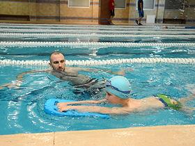 Kadiköy Özel Yüzme Dersi
