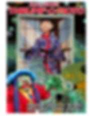 Thrumpomoto logo.jpg