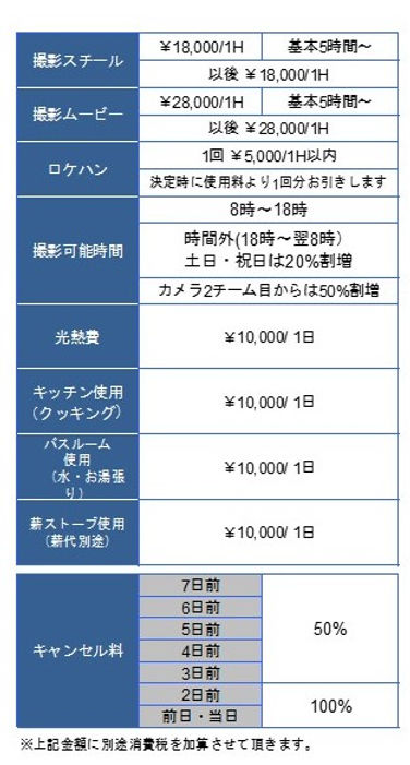 DT料金表20201023.jpg