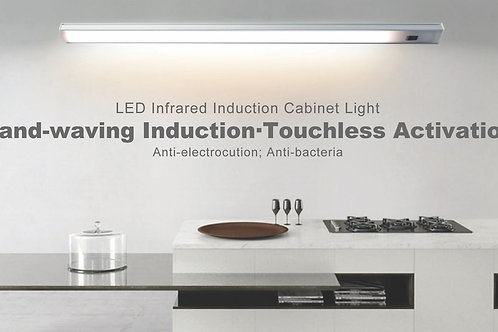 LED Infrared Induction Cabinet Light