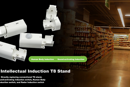 LED Intellectual Induction T8 Stand