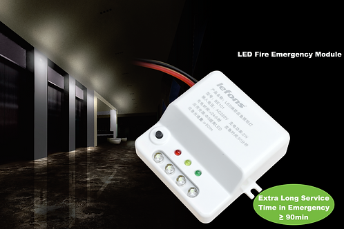 LED Fire Emergency Module Light