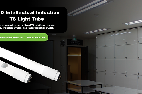 LED Intellectual Induction T8 Light Tube