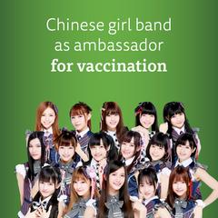 Location + activity-based vaccination campaigns