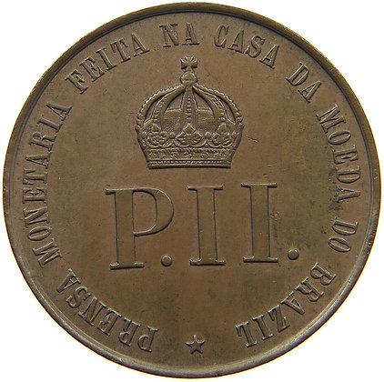 BRAZIL MEDAL 1876 PATTERN PHILADELPHIA EXHIBITION 27MM 10.2G
