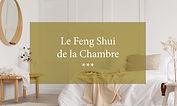 image pour vignette Le Feng Shui de la C