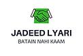 Jadeed Lyari.png