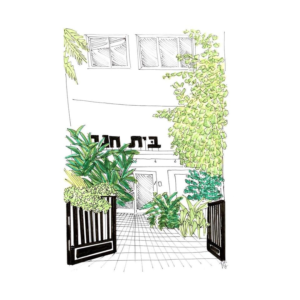 Ben Gurion Block Party TLV