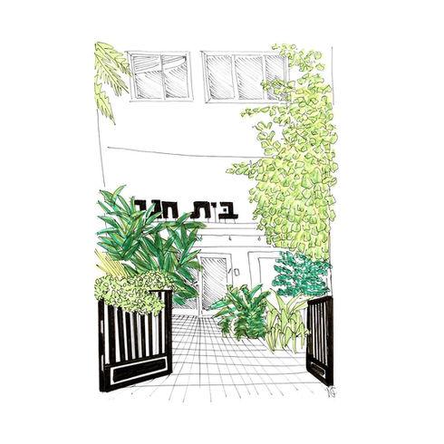 Beit Hanna, DailySketch TLV