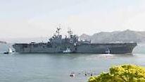 USS Bon Home Richard.jpg