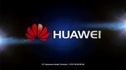Huawei%20Logo_edited
