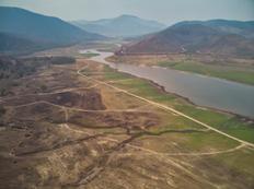 45. Aerial view of Blowering dam