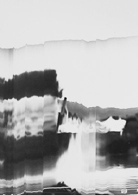 Catherine Evans, Exploded View 1:22 / 2:31, Detail, 2021, silver gelatin contact print on fibre based paper, mounted on aluminium, 50 x 39 cm