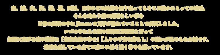 アートボード 12 のコピー 2majime_logo.png