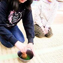 日本文化プログラム